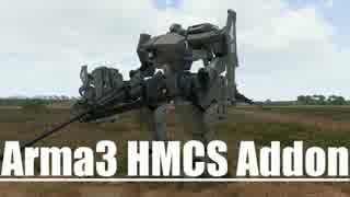 【HIGH-MACS】Arma3 HMCS Addon