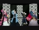 【MMD刀剣乱舞】LaLaL危【大和守・鳴狐・宗三・歌仙】
