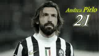 【Juventus】 アンドレア・ピルロ 2011-2016 【Azzurri】