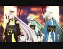 【Fate/MMD】清姫でライアーダンス