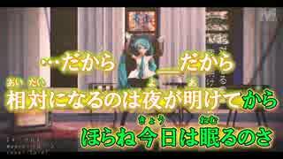 【ニコカラ】メーベル【Spiel様 MMD-PV ミ