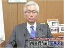 【西田昌司】子育て支援となる税制を、所得税の世帯単位課税とは?[桜H29/6/28]