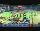 【WoT Blitz】目指せ、スパユニ道です! Part.19 AT15【ゆっくり実況】