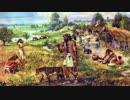 詳説世界史 先史時代