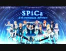 ✧ SPiCa -constellation edition- ✧