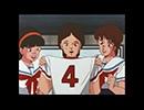 ハイスクールミステリー学園七不思議 #11