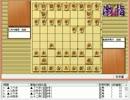 気になる棋譜を見ようその1061(藤井四段 対 竹内四段)