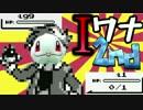 【実況】私は亀になりたい#2【アイワナ Fangame!】