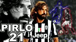 【AC Milan】 アンドレア・ピルロ FK集 【Juventus】