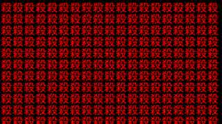 ゆ逆転生 ゆっくりSZ姉貴虐殺録「マテコラ餓鬼」プロローグ#0 「予告」