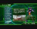 【地球防衛軍4.1】武器使い捨てINFERNO縛り st70【レンジャー】