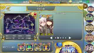 政剣マニフェスティア H8-EX3 SR☆3 ※ネタ動画