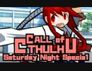 【MUGEN TRPG】CALL of CTHULHU -Saturday Night Special- Part1