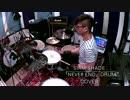 【叩いてみた】NEVER END Drum cover【SIAM SHADE】