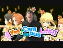 YES!CAMPUS LIFE!!【Z会×Yes! Party Time!!】