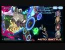 【新たな時空へ】ファイナルファンタジーレジェンズⅡ その38