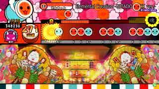 【太鼓さん次郎】  Elemental Creation -GITADO ROCK ver.-   【創作譜面】