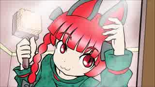 【第9回東方ニコ童祭 】26・おりんりん