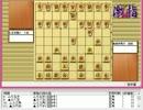 気になる棋譜を見ようその1062(藤井四段 対 北浜八段)