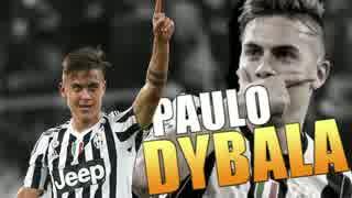【Juventus】 パウロ・ディバラ 2014-2017 【Palermo】