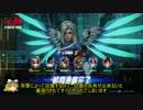 【Overwatch】グランドマスターのグランドマスター解説2