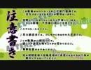 【APヘタリア】爺と親馬鹿と兄組で俺が!俺たちが!アイドルだ!!part7
