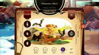 【Lanota】Memento mori Master 15【譜面