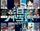 【16人に増やして】ニコニコ動画流星群【