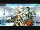 Fate/Grand Order エルドラドのバーサーカー マイルーム&霊基再臨等ボイス集