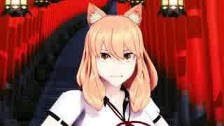 【Fate/MMD】鈴鹿+αでハイファイレイヴァ