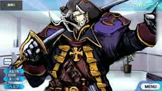 Fate/Grand Order レジスタンスのライダー