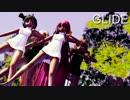 【艦これMMD】神風型でGLIDE DTを殺す黒ギャルローアングルVer.