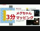 【Dead By Daylight】ツンデレメグちゃんと行くPart31【ゆっくり実況】