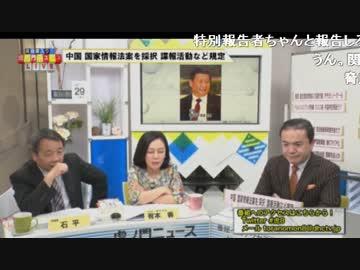 中国の政治 人権侵害/外資企業内にも共産党組織/監視社会