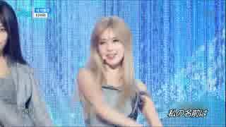 [K-POP] T-ARA 私の名前は 2017.06.17(