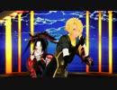 【MMD刀剣乱舞】獅子王と踊りたくて無茶する小烏丸
