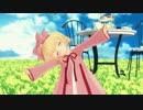 【MMD薔薇乙女】雛苺で「私の時間」