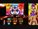 【パチスロ】 マジカルハロウィン5 設定6を3万G part.1