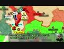 【R2TW】ガリア王国建国記_Part7【ゆっくり実況】