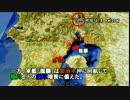 西南戦争(06・人吉攻防戦) / Satsuma Rebellion