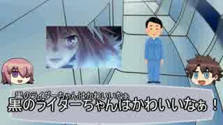 ゆっくりで分かる!Fate/Apocrypha第1話「外典:聖杯大戦」