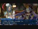 Fate/Grand orderを実況プレイ アガルタ編part13