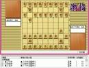 気になる棋譜を見ようその1064(佐々木五段 対 藤井四段)