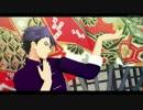 【MMDA3!】桃源恋歌【チャイナ十座】