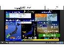 コメあり版【緊急地震速報】熊本県阿蘇地方(最大震度5弱 M4.5) 2017.7.2 ニコ生T...