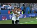 ≪コンフェデ杯2017≫ [決勝] チリ vs ドイツ