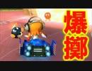 【実況】マリオカート8DX 初夏の実況者グランプリ 2GP【セピア】