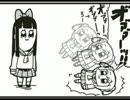 ポプピピ 超武闘伝編 他