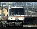 電車でGO!プロフェッショナル2  東風谷早苗運転士簿Part33【ゆっくり実況】