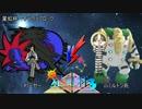 【ポケモンSM】異教徒にメタゲームを挑む